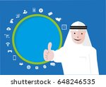 middle eastern man shows a... | Shutterstock .eps vector #648246535