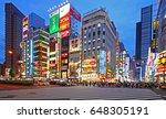 tokyo  japan   may 26  2017 ... | Shutterstock . vector #648305191