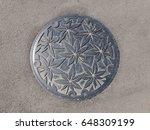 Hiroshima  Japan Manhole Cover...