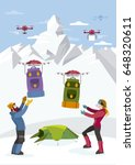climbers receive backpacks by... | Shutterstock .eps vector #648320611