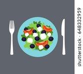 salad vector illustration   Shutterstock .eps vector #648332959