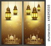 vector illustration of ramadan... | Shutterstock .eps vector #648393535