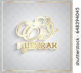 eid mubarak background with... | Shutterstock .eps vector #648394045