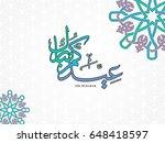 eid greetings written in arabic ... | Shutterstock .eps vector #648418597