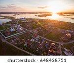 Island Town Sviyazhsk At The...