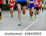 ekaterinburg  russia   may 21 ... | Shutterstock . vector #648439825