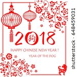 vintage greeting card for 2018...   Shutterstock .eps vector #648459031