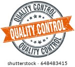quality control round grunge... | Shutterstock .eps vector #648483415