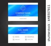 business card  vector | Shutterstock .eps vector #648507811