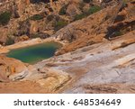mountain lake on the island of... | Shutterstock . vector #648534649