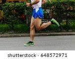 male runner athlete running... | Shutterstock . vector #648572971
