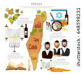 israel tradition and culture.... | Shutterstock .eps vector #648598231