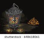 vector holiday handmade... | Shutterstock .eps vector #648618061