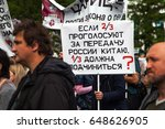 Small photo of Protest meeting in Moscow (Russia) for the rights of Muscovites. In particular for protection of a private property and against the law on renovation of Moscow. May 27 2017. Suvorovskaya Square.