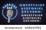 karaoke neon sign  bright... | Shutterstock .eps vector #648643981