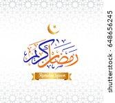 ramadan kareem islamic... | Shutterstock .eps vector #648656245