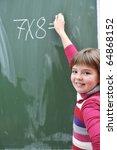 happy school girl on math... | Shutterstock . vector #64868152