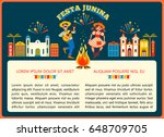latin american holiday  the... | Shutterstock .eps vector #648709705