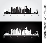 manama skyline and landmarks