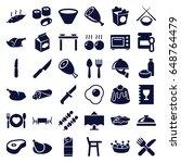 dinner icons set. set of 36... | Shutterstock .eps vector #648764479