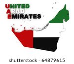 uae  united arab emirates  map... | Shutterstock . vector #64879615