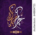 eid mubarak greeting card in... | Shutterstock .eps vector #648804721