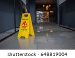 Small photo of Wet floor caution sign.