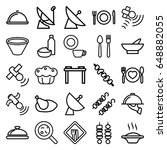 dish icons set. set of 25 dish... | Shutterstock .eps vector #648882055