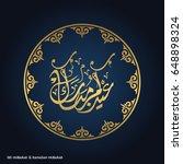 ramadan mubarak creative... | Shutterstock .eps vector #648898324