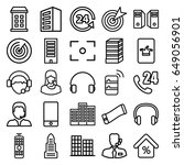 center icons set. set of 25... | Shutterstock .eps vector #649056901