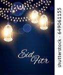 eid al fitr. islamic holiday.... | Shutterstock .eps vector #649061155