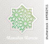 ramadan kareem greeting card.... | Shutterstock .eps vector #649082911