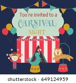 happy birthday card  circus... | Shutterstock .eps vector #649124959