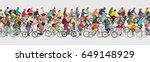 cyclists seamless vector banner | Shutterstock .eps vector #649148929