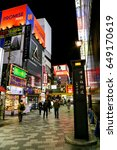 Small photo of Shinjuku, Tokyo,Japan-Nov2016: Beside JR Shinjuku station's east exit and walk along the left side, towards the big Studio Alta video screen. Omoide Yokocho alley is on your left.