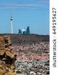 baku  azerbaijan   april 27 ... | Shutterstock . vector #649195627