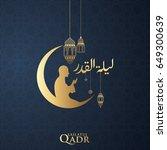 "vector of "" lailatur qadr""... | Shutterstock .eps vector #649300639"