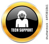 support black web icon with... | Shutterstock . vector #649381861