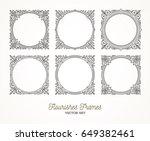 set of flourishes calligraphic... | Shutterstock .eps vector #649382461