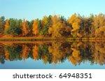 Picturesque Autumn Landscape O...