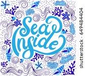 sea inside lettering pattern... | Shutterstock .eps vector #649484404