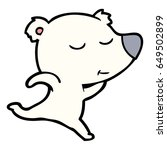happy cartoon polar bear running | Shutterstock .eps vector #649502899