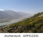 pamirs  southern tajikistan | Shutterstock . vector #649512331