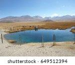 small lake in pamir highway ... | Shutterstock . vector #649512394