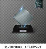glass trophy award. vector