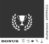 trophy icon flat. white...