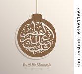 illustration of eid al fitr... | Shutterstock .eps vector #649611667