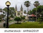 Seminario Park  Iguanas Park ...