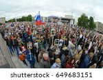 orel  russia   may 9  2017  the ... | Shutterstock . vector #649683151