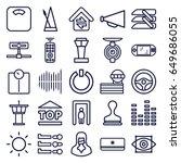 Control Icons Set. Set Of 25...